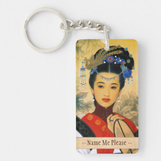 Classic young beautiful chinese princess Guo Jin Keychain