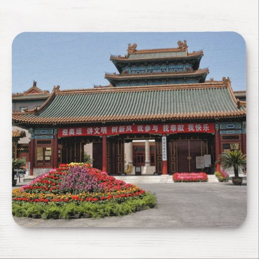 Classical Chinese Architecture Mouse Pad