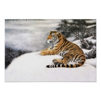Classical Chinese style art, Tiger lookout post Poster