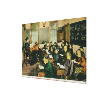 Classroom View of a Chinese Primary Public Canvas Print