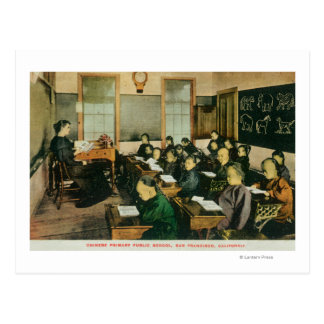 Classroom View of a Chinese Primary Public Postcard