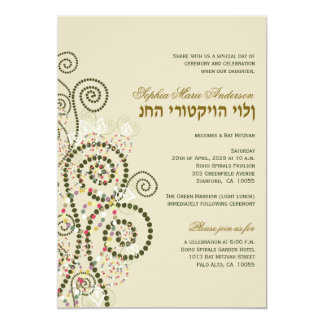 "Classy Boho Green Spirals Bar / Bat Mitvah Invite 5"" X 7"" Invitation Card"