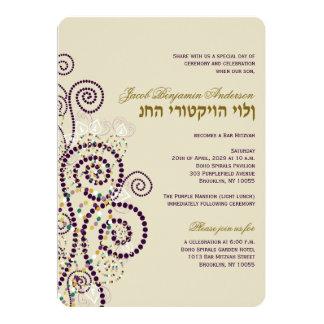 Classy Boho Purple Spirals Bat / Bar Mitvah Invite