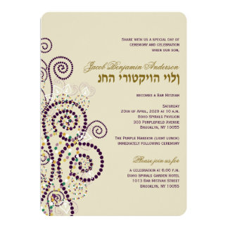 "Classy Boho Purple Spirals Bat / Bar Mitvah Invite 5"" X 7"" Invitation Card"