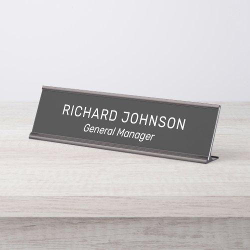 Classy Elegant Custom Name Title Employee Office Desk Name Plate