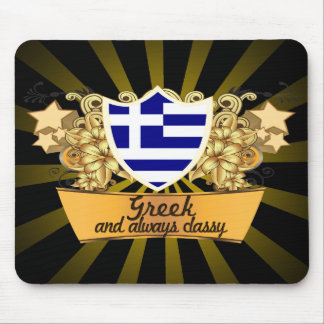 Classy Greek Mouse Pad