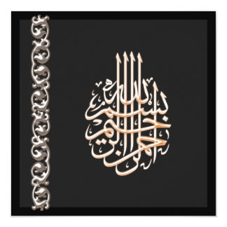 "Classy Islamic wedding black bismillah invitation 5.25"" Square Invitation Card"