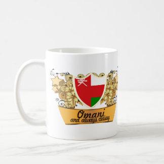 Classy Omani Coffee Mug