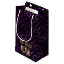 Classy Purple, Black, and Gold Small Gift Bag