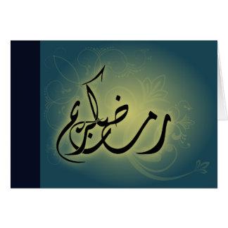 Classy Ramadan Kareem Islamic Calligraphy Postcard Greeting Card