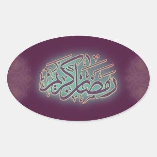 Classy Ramadan Kareem Islamic Calligraphy sticker