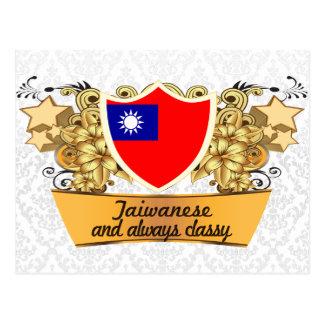 Classy Taiwanese Postcard