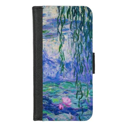 Claude Monet - Water Lilies / Nympheas Phone Case