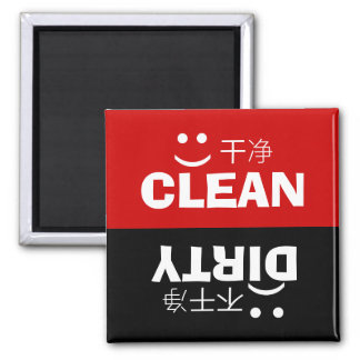 Clean Dirty English Chinese Text Smiley Sad Face 2 Inch Square Magnet