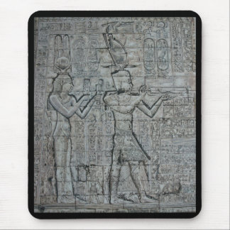 Cleopatra and Caesarion Mouse Pad
