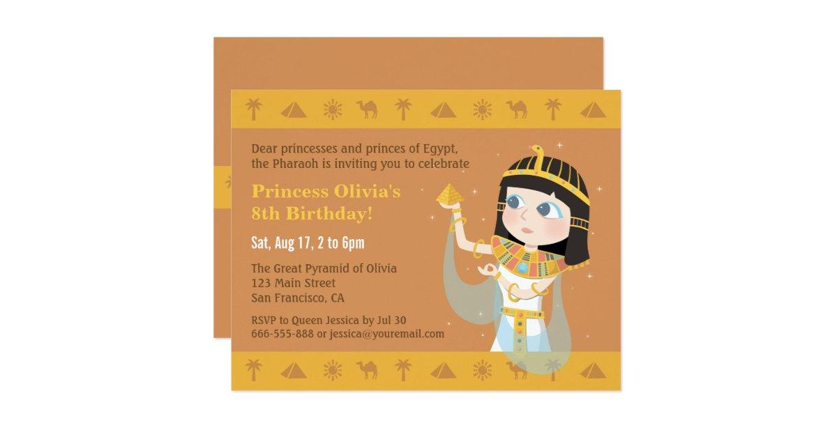 Cleopatra Egyptian Themed Kids Birthday Party Card – Egyptian Birthday Cards