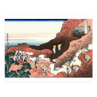 Climbing_on_Mt._Fuji.jpg Postcard
