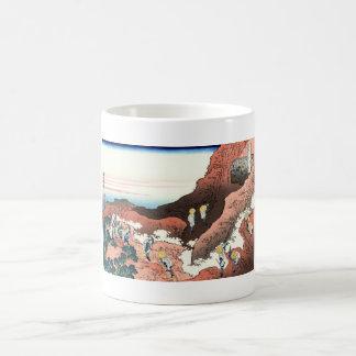 Climbing on Mt. Fuji Katsushika Hokusai Classic White Coffee Mug
