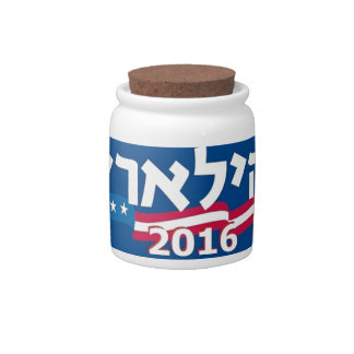 Clinton Hebrew 2016 Candy Dish