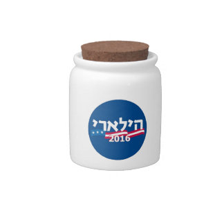 Clinton Hebrew 2016 Candy Jar