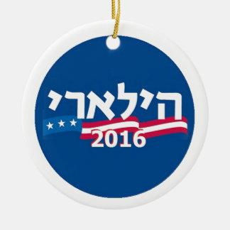 Clinton Hebrew 2016 Ceramic Ornament