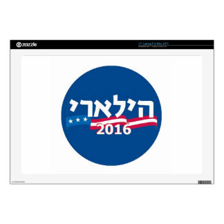 "Clinton Hebrew 2016 Decals For 17"" Laptops"