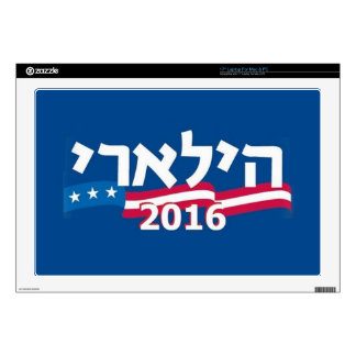 Clinton Hebrew 2016 Decals For Laptops