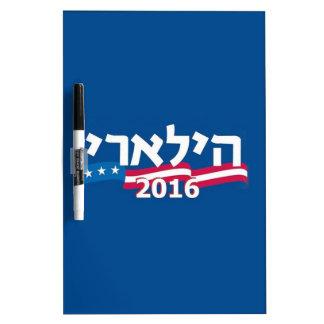 Clinton Hebrew 2016 Dry Erase White Board