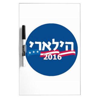 Clinton Hebrew 2016 Dry Erase Whiteboard