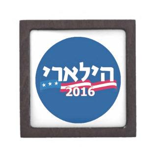 Clinton Hebrew 2016 Gift Box