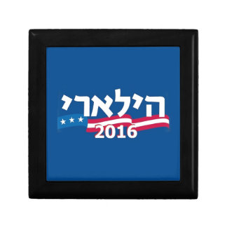 Clinton Hebrew 2016 Jewelry Box