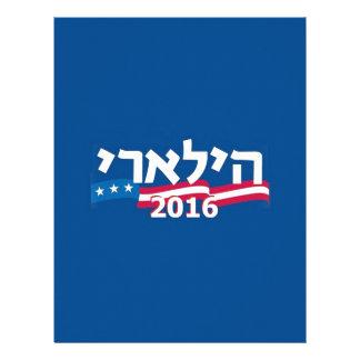 Clinton Hebrew 2016 Letterhead