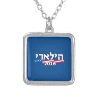 Clinton Hebrew 2016 Personalized Necklace
