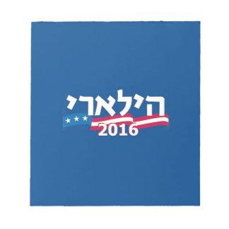 Clinton Hebrew 2016 Notepad