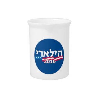 Clinton Hebrew 2016 Pitchers