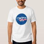 Clinton Hebrew 2016 Shirt