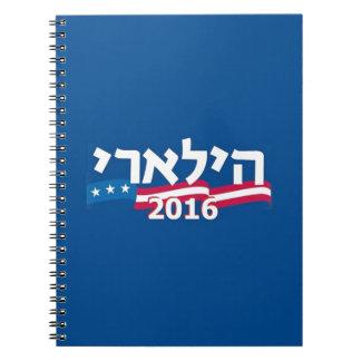 Clinton Hebrew 2016 Spiral Notebook