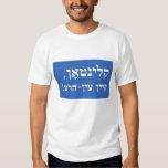 Clinton Kainahora Men's T-shirt -- Yiddish