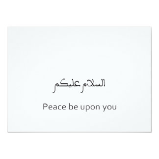 clocks shirts stickers arabic greetings gifts card