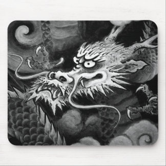 Cloud dragon institute (Kyoto), 'dragon in water i Mouse Pad