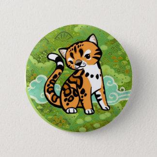 Cloud Leopard Pinback Button