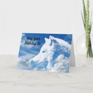 Cloud Wolf Dad Card