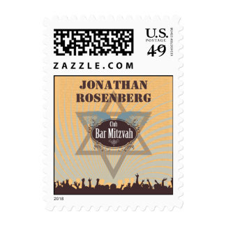 Club Bar Mitzvah Stamp, Small Postage Stamps