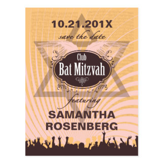 Club Bat Mitzvah Save the Date Postcard