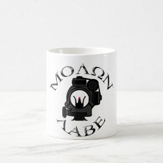 co-witness sights/molon labe coffee mug