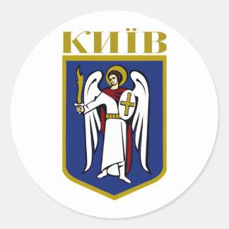 COA de Kiev Etiquetas Redondas