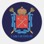 COA de St Petersburg Etiquetas Redondas