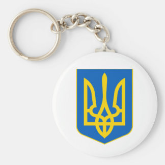 COA de Ucrania Llavero