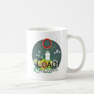 Coach Hamaskil Coffee Mug