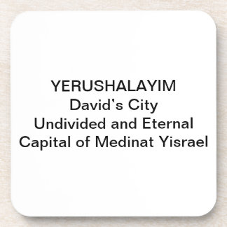 COASTERScork - Yerushalayim: David's City Coaster